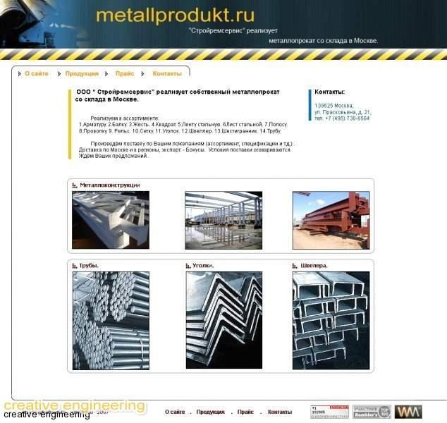metall3