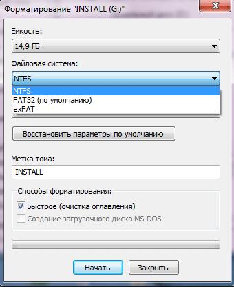 Что значит файл слишком велик для конечной файловой системы?